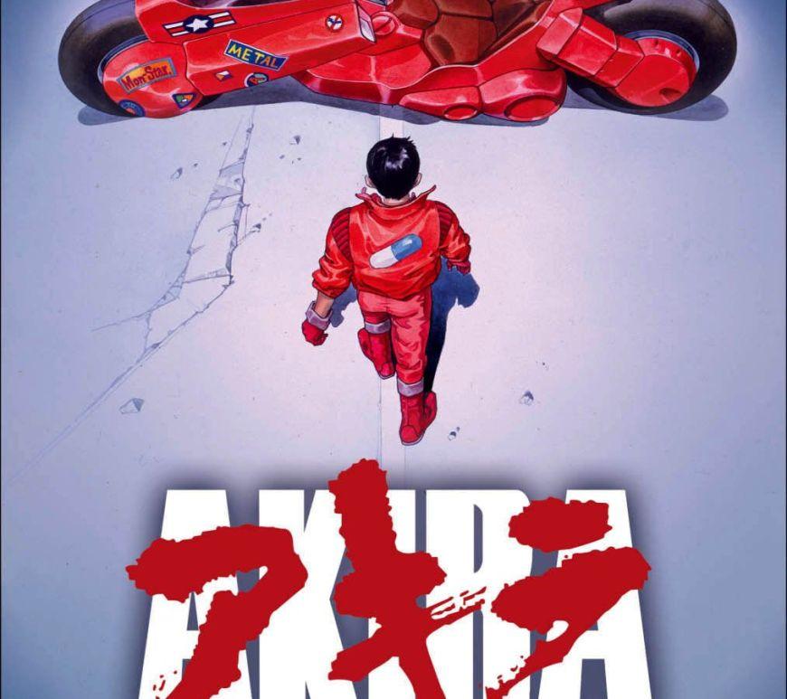 VHS-Cover für den Anime Akira aus dem Jahr 1988